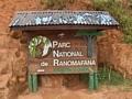 Pac National de Ranomafana (Ranomafana )